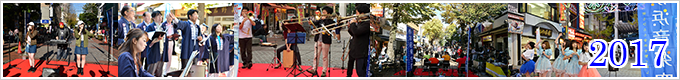 横浜音楽空間2017年